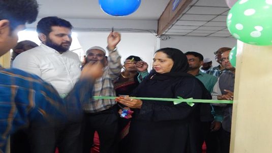 Inauguration of 201-A-Lab